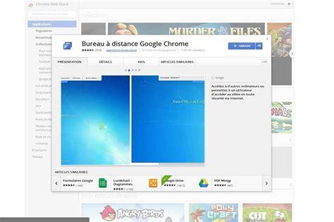 馗ran pour ordinateur de bureau bureau a distance les applis bureautiques pour smartphones android ios et