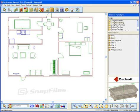 برنامج مجاني عجيب لتصميم البيوت