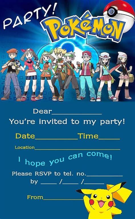 pokemon invitation printable