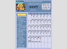 Hindu calendar 2018 7 2019 2018 Calendar Printable