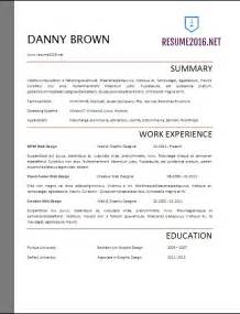 2017 Sample Resume Templates