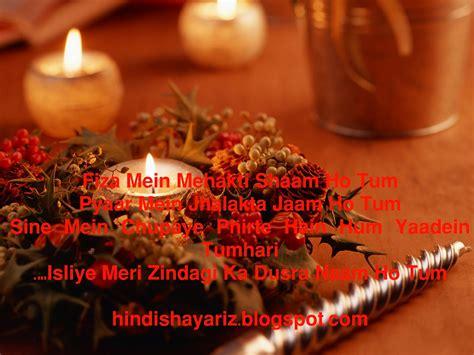 romantick sayri  calendar template site