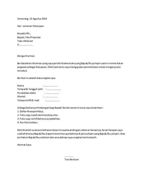 Contoh Surat Pengunduran Diri Karyawan Alfamart