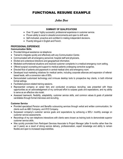 resume help qualifications
