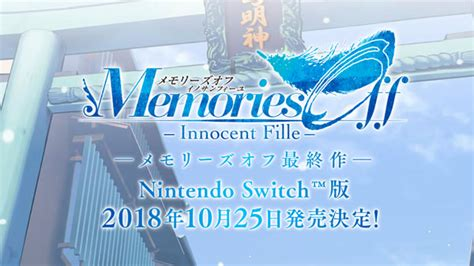 01247 Memories Of Japan Coupon by Memories Fille For Switch Launches October