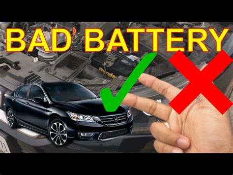battery problems    honda accord youtube
