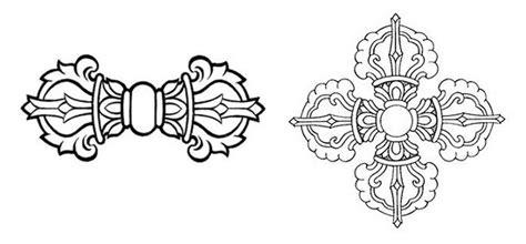 Symbole De La Sagesse Bouddhiste Cp26