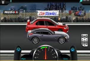 car racing games  facebook  test  driving