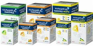 Лекарство для лечения печени и почек
