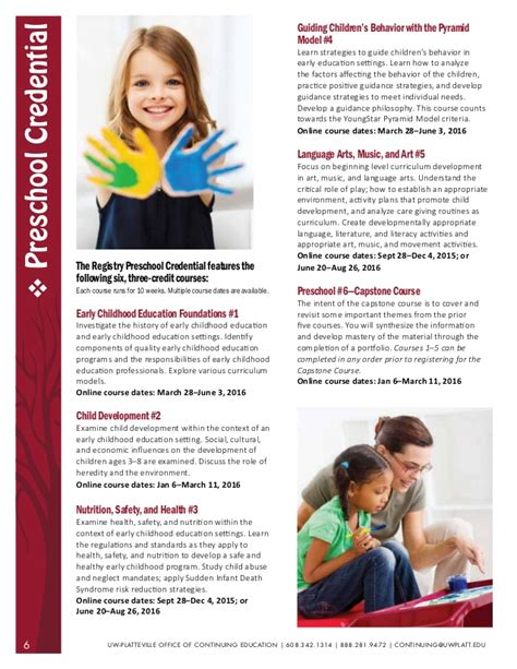fall 2015 child care credentials brochure 355 | fall 2015 child care credentials brochure 6 638