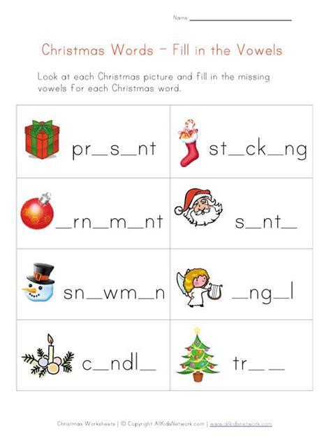 Collection Of Christmas Worksheets  Christmas Missing Letters Worksheet (allkidsnetworkcom