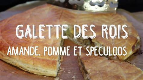 herve cuisine galette des rois pretty galette des rois hervé cuisine pictures