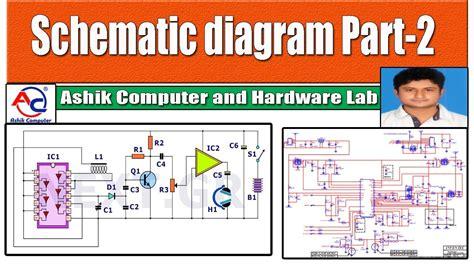 Downoad Motherboard Schematic Diagram Bangla Part