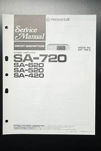 Pioneer Sa 620  520  420 Original Service Manual Guide