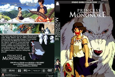 The Gallery For --> Princess Mononoke Cover