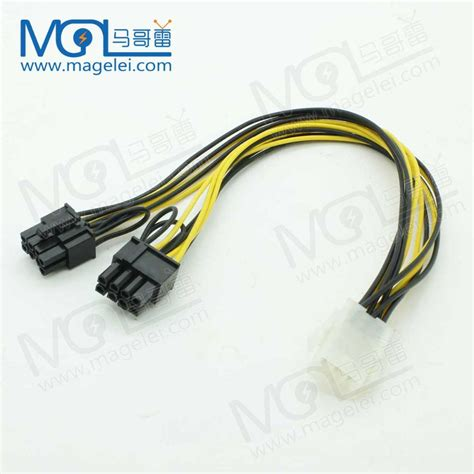 graphics card 6 pin to dual 8 pin power cable PCI-E 6 pin ...