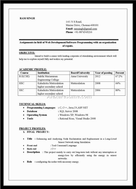Resume Format In Ms Word For Fresher by Web Development Fresher Resume Format Resume Format For Freshers In Ms Word Resume Sle