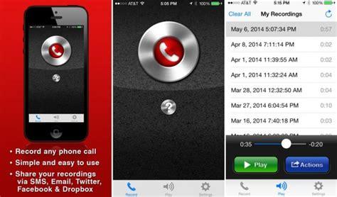برنامج تسجيل المكالمات للايفون iphone call recorder اخر اصدار