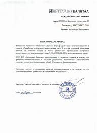 Соглашение о разделе после перечисления в собственности
