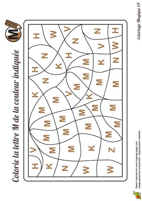 dessin  colorier dun coloriage magique cp des champignons