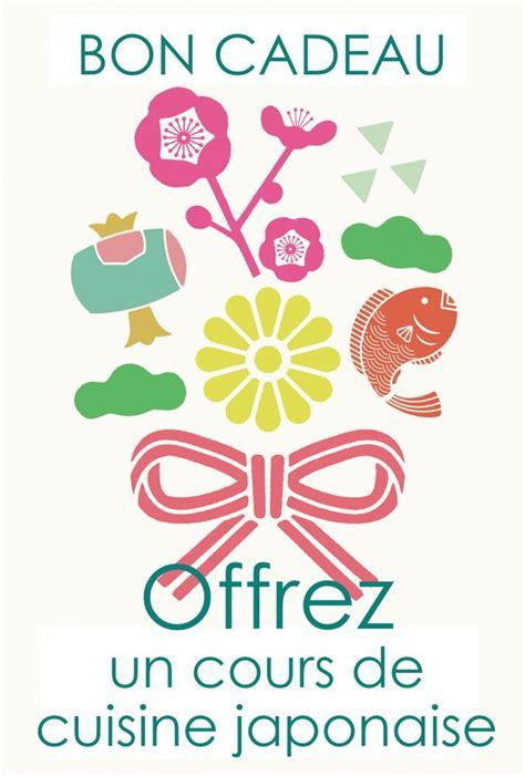 cours de cuisine biarritz cadeau cours de cuisine 28 images coffret cadeau cours