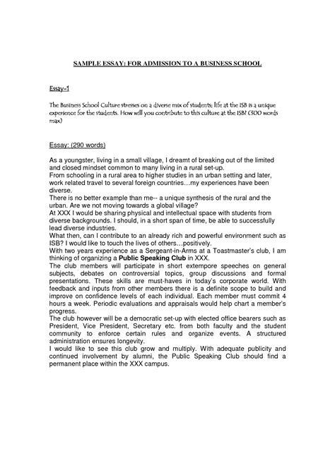 mba admission essays exles
