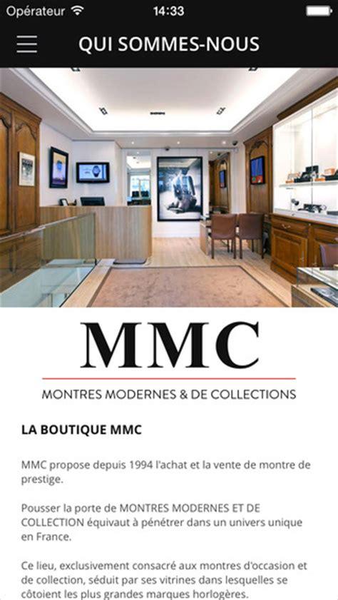 生活 mmc montres modernes et de collection 癮科技app
