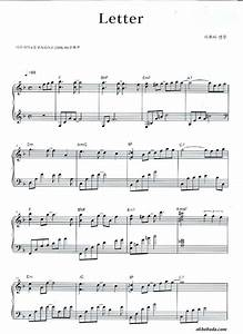 yiruma letter piano sheet music piano sheet music With music sheets with letters for keyboard
