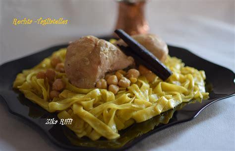 bonoise cuisine tagliatelles a la bônoise cuisine de zika
