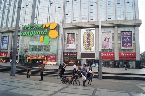 shenzhen china huarun vanguard supermarket editorial