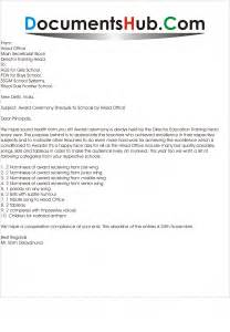 invitation letter  award ceremony  schools