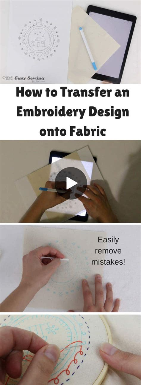 How To Transfer A Hand Embroidery Design Onto Fabric