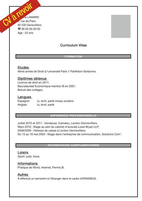 Exemple De Cv De Travail by Cv Etudiant Premier