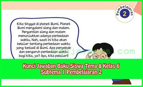 Soal kali ini yaitu soal essay bahasa indonesia untuk yang sedang duduk dibangku kelas 11 sma/ma pada semester ganjil atau baca juga yang sejenis. Kunci Jawaban Buku Bahasa Indonesia Kelas 11 Revisi 2017 ...