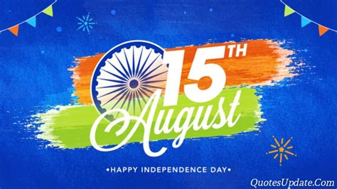 200+ Happy Independence Day 2020 Quotes, Wishes, & Images