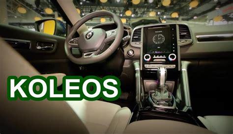 2016 2017 Renault Koleos Interior Youtube
