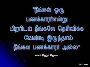 MLM Power: life success quotes in Tamil