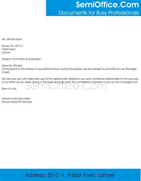 sample promotion letter  employee