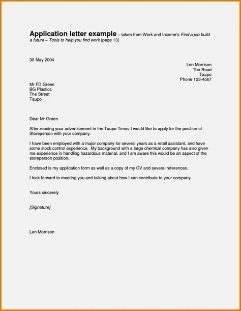application letter format  promoter resume template