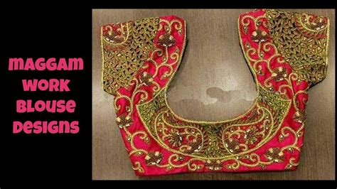 maggam work blouse design youtube