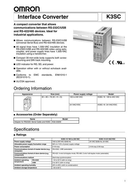 K3SC Interface Converter