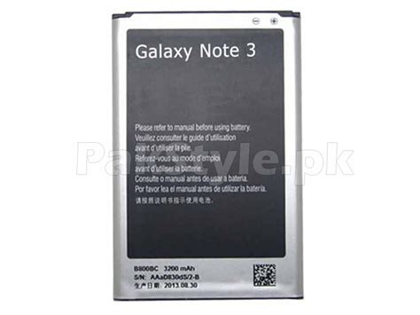 samsung galaxy note 3 battery price in pakistan m002164