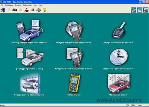 opel tis  eng repair manual order