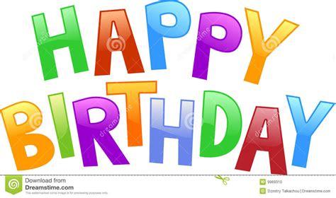 happy birthday letters happy birthday words clipart 74