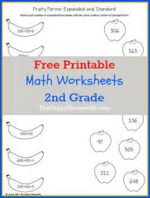 free grade sheets free 2nd grade math worksheets free homeschool deals