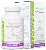 Липокарнит lipocarnit капсулы для похудения