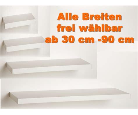 Wandregal 40 Cm  Bestseller Shop Für Möbel Und Einrichtungen