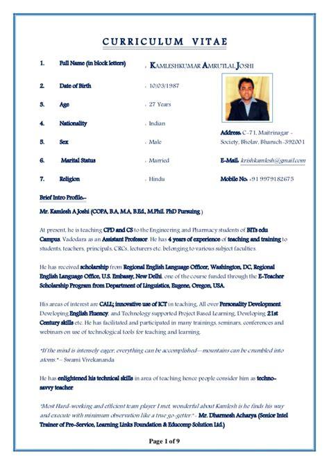 format of marriage resume curriculum vitae example of kamlesh joshi