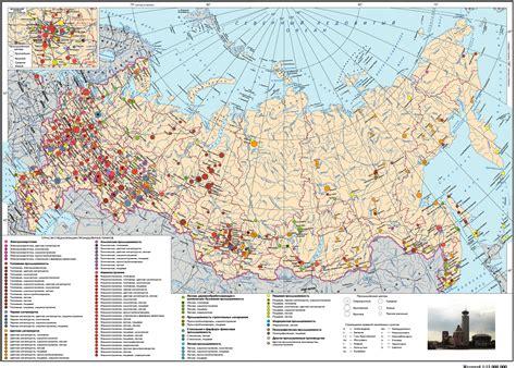 Ответы Помогите пожалуйста ответить на вопросы по географии. Газовая промышленность. 1Какое значение в мировом хозяйстве