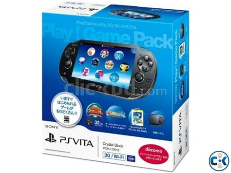 ps4 ps3 psv psp xbox 360 3ds all console lowest price clickbd